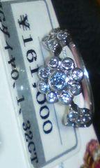 キラキラ*上質*ブルーダイヤモンド取り巻きフラワー