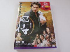 中古DVD 劇場版猫侍 北村一輝 レンタル品