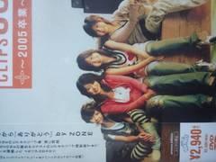 ZONE DVD「ZONE CLIPS03〜2005卒業〜」