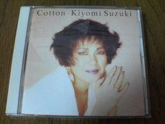 鈴木聖美CD Cottonコットン廃盤