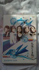 キスマイ  DVD  PLAZONE 2009  太陽からの手紙