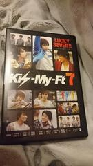 Kis-My-Ft2「LUCKY SEVEN!!」限定DVD