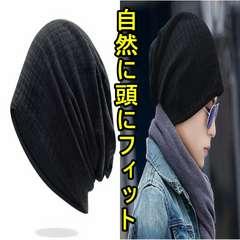 【通気性抜群◎】ニット帽 ブラック  無地 【爆売】