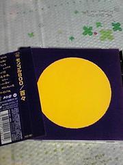 送料無料MONGOL800アルバム 百々MOMO