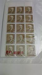 1円普通切手1枚  送料52円寄り