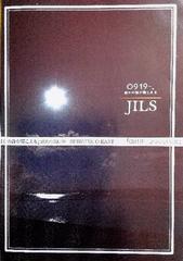 JILS:【0919 誰かの詩が聞こえる】ライブDVD/YUKIYA /V系