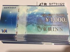 【即日発送】VJA(VISA)ギフトカード27000円分★お急ぎの方は是非