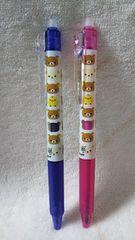 新品★リラックマ★ピンク&紫★ペン2本セット★サンエックス