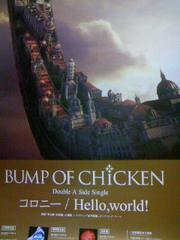 BUMP OF CHICKEN 「コロニー/Hello,New World!」 告知ポスター