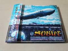 SOBUT CD「MAXIMUM CULTURE」ソバット ハードコアパンク★