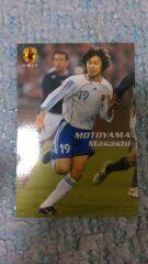2006 カルビー日本代表カード 2nd-20 本山 雅志