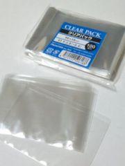 カードサイズクリアパック50枚★OPP袋