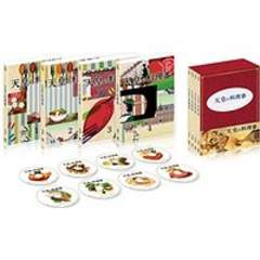 ■DVD『天皇の料理番 BOX』佐藤健 黒木華