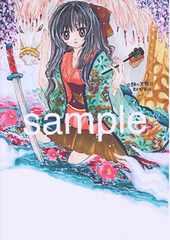 自作イラスト☆オリジナル☆便箋☆和少女と飾り馬