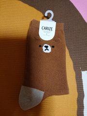 新品、靴下、くつ下、22�p〜25�p、熊、クマ、動物、茶色