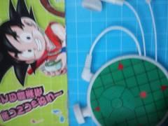 ドラゴンボールZドラゴンレーダー型MP3プレーヤー