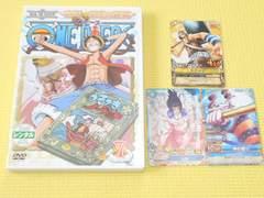 DVD★ワンピース 6th SEASON PIECE.7 空島 黄金の鐘篇