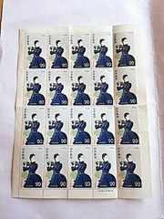 切手 20円 20枚 1972 記念切手 コレクション 郵便切手