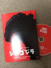 日本製正規版 映画-シン・ゴジラ Blu-ray 石原さとみ