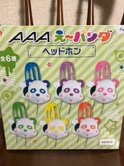 AAA え〜パンダ ヘッドフォン 【橙】 西島隆弘