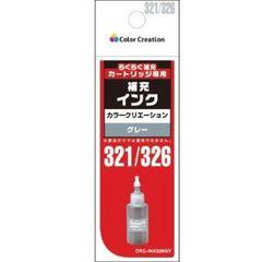 【送料込】CANON向け 詰替えインクカートリッジ用補充インク