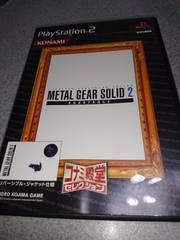 PS2!箱説あり!METAL GEAR SOLID!ソフト!