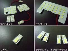 トール・ジャスティ用/195連級LEDルームランプセット/白色室内灯