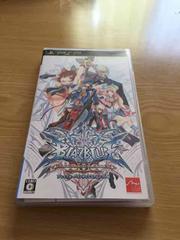 PSP  ブレイブルー  コンティニュアムシフト2