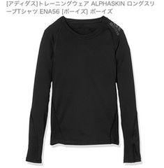 アディダス ジュニアコンプレッションシャツ サイズ 160