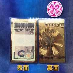 金運アップ 1億円札 金箔 鳳凰 百万円の帯封 白蛇 お守り 財布