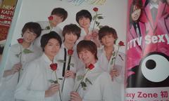 Myojo 2014年5月 Kis-My- Ft2 切り抜き