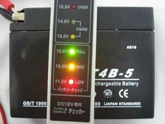 ■JOGジョグ スーパーJOG-ZRバッテリー4B-5新品