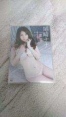 美品:尾崎ナナ:DVD/恋乳