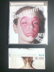 (CD)PORNO GRAFFITTI/ポルノグラフィティ☆BEST RED'S[通常盤]帯付