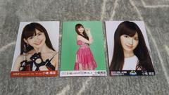 [早い者勝ち]AKB48小嶋陽菜☆公式生写真〜まとめ売り6枚セット!