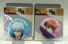 ☆ファミマ『銀魂』缶バッジ  5種セット
