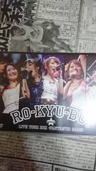 RO-KYU-BU! LIVE TOUR 2011