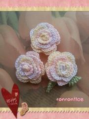 ハンドメイド/手編み♪レース編みおはなのモチーフ3個セット 508