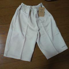 zucca/ズッカシンプル ロゴ ハーパン・半ズボン 130�p