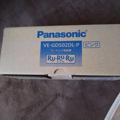パナソニック コードレス電話機 Ru・Ru・Ru新品同様
