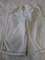 130サイズ 白半ズボン 定形外250