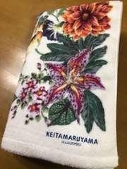 ケイタマルヤマ バスタオル 白地花柄
