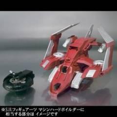 限定 S.H.F. EX ハードボイルダータービュラーユニット