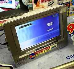 訳有】DVDプレイヤー CASIO  9インチ