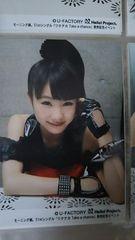 石田亜佑美公式生写真(つω`*)
