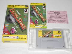 SFC★J.リーグ エキサイトステージ'95