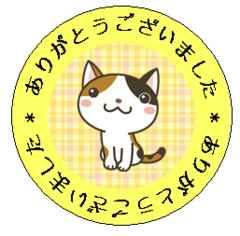 〇2-23/ありがとうシール☆猫《24面》