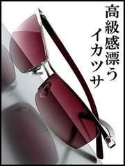 サングラス/バネ蝶番/上品なDARKパープル/メタル・ナイロール/高品質/ケース付/gls06