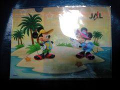 ミッキー&ミニーのミニクリアファイル非売品(JAL)