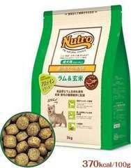 ナチュラルチョイス ラム&玄米 超小型犬〜小型犬用 6kg